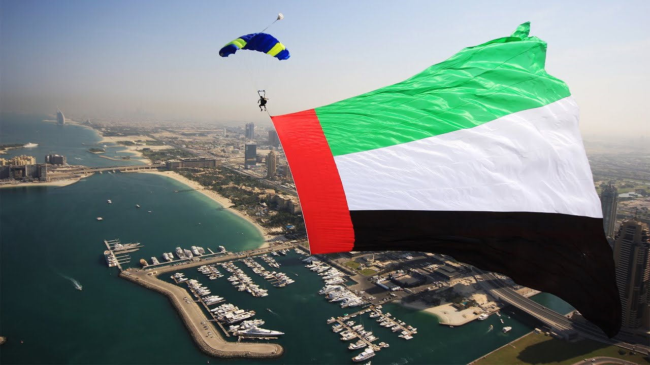 Dubai Database uae